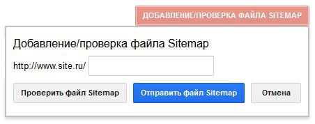 01-add_sitemap